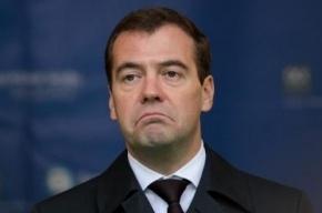 Медведев высказался об идее повышения госпошлины за развод