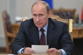 Владимир Путин: власть не будет наращивать соцобязательства