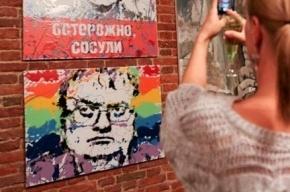 «Музей власти» пожаловался на Милонова в прокуратуру