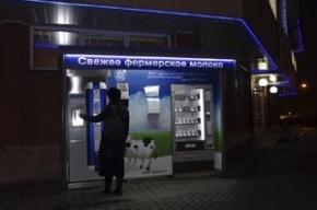В Петербурге подросток пытался взломать молокомат