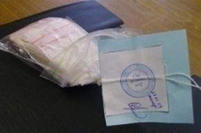 Полиция задержала петербуржца, хранившего в «Мерседесе» полкило гашиша