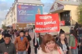 Жители Якутска потребовали у следователей выдачи педофила