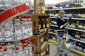 Депутаты предлагают запретить продажу алкоголя в Петербурге с 23:00 до 09:00