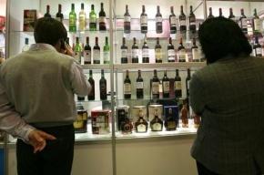 Запрет ночной продажи алкоголя в Петербурге продлили до 9 утра
