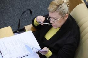 Депутат Мизулина предлагает изменить законодательство об абортах