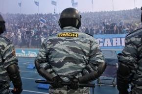 Поджигатель чеченского флага из «Зенита» оштрафован на тысячу рублей