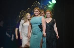 В Петербурге прошел конкурс красоты среди пышных девушек