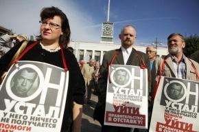 Сотни ученых вышли на митинг в Москве против реформы Академии наук