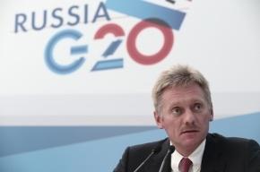 За первый день работы саммита G20 журналисты съели 26 тонн продуктов