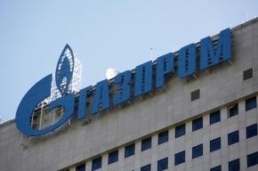 «Газпром» оценил потери от заморозки тарифов в 500 млрд рублей