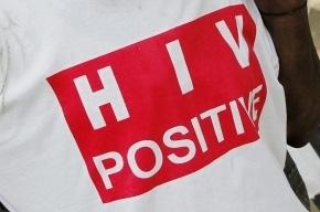 ВИЧ-инфицированный житель Ленобласти заразил 15-летнюю подругу
