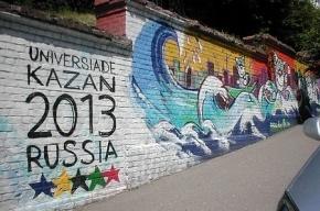 В Татарстане двух мужчин будут судить за изнасилование волонтера Универсиады