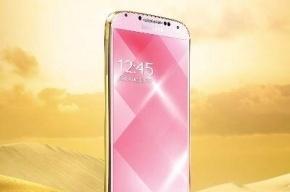 Samsung выпустит Galaxy S4 в корпусе из золота