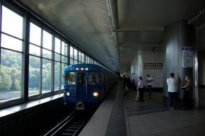 Московская полиция начала масштабную декриминализацию столичного метро