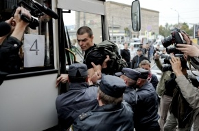 СМИ: В Петербурге задержаны 60 участников схода националистов