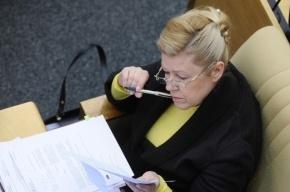 В Госдуму внесен законопроект о пожизненном заключении для педофилов