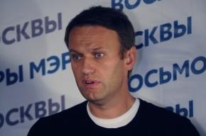 Мосгоризбирком рассмотрит обращение Навального о пересчете голосов