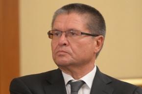 Улюкаев считает стагнацию в экономике России хуже кризиса