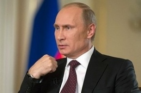 Коммунисты обратились в Генпрокуратуру с жалобой на Путина
