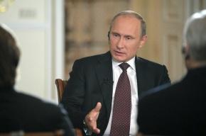 Путин не исключил согласия России на военную операцию в Сирии