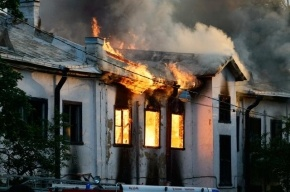 В Петербурге горит дом Достоевского