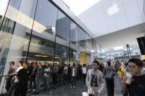 Apple начала продажи смартфонов iPhone 5S и iPhone 5C