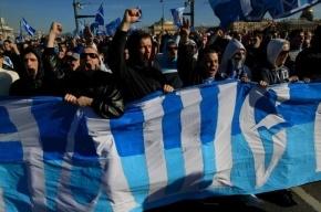 Болельщика «Зенита» заставят заплатить штраф в 500 тысяч за сожжение флага Чечни