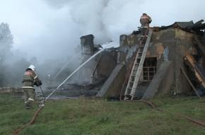 В Новгородской области 16 сентября объявлен днем траура