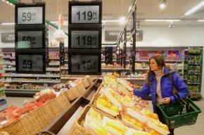 Треть семейного бюджета петербуржцы тратят на еду