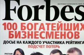 Forbes назвал самые богатые звездные пары