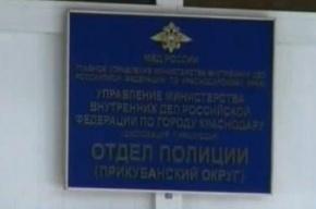 В отделе полиции Краснодара девушку ударили ножом за отказ выйти замуж