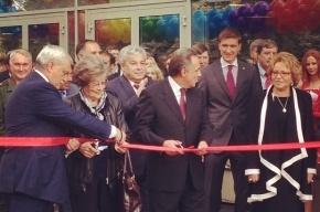 Матвиенко, Полтавченко и Мутко открыли баскетбольную «Арену»