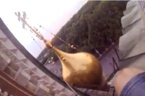 Руферы выложили видео с крыши Спаса-на-Крови