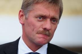 Песков призвал не вмешиваться в личную жизнь Путина