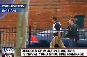 В результате перестрелки в центре Вашингтона погибли четыре человека