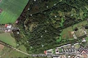 Прокуратура: КУГИ продал часть Баболовского парка за бесценок в 2005 году