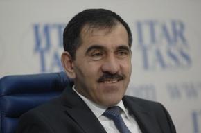Юнус-бек Евкуров вступил в должность главы Ингушетии