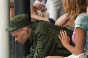 Житель Петербурга оштрафован на пять тысяч рублей за уклонение от военной службы