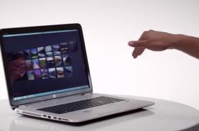 Выпущен первый ноутбук, управляемый жестами рук