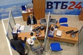 ВТБ опроверг информацию сенаторов США о счете Башара Асада в банке