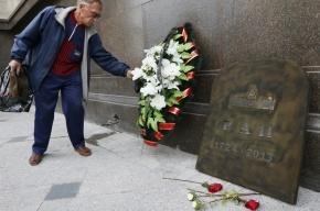 У Госдумы задержали протестующих против реформы РАН