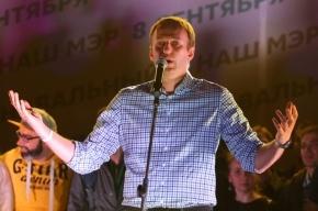 Навальный намерен обжаловать итоги выборов в суде
