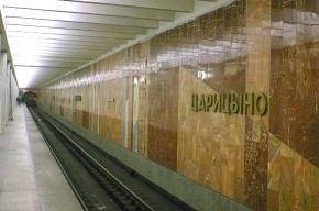 У метро «Царицыно» в Москве полиция открыла стрельбу по мигрантам
