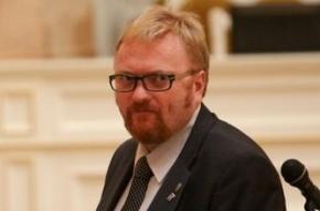 Виталий Милонов устроил разборки на гей-фестивале