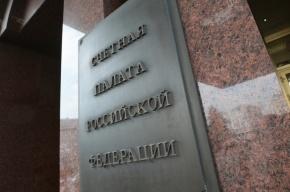 Жена арестованного за взятку чиновника Счетной палаты совершила самоубийство