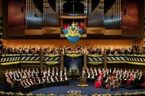 Нобелевскую премию по химии может получить россиянин
