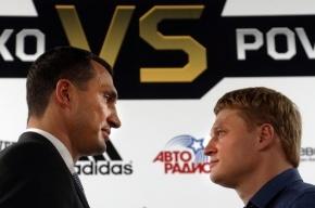 Билеты на бой Поветкин – Кличко в Москве практически распроданы