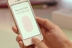 Хакеры взломали сканер отпечатков iPhone 5S