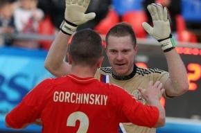 Россия вышла в полуфинал чемпионата мира по пляжному футболу