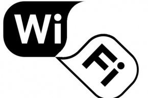 Маршрутки Петербурга начали оснащать Wi-Fi-роутерами